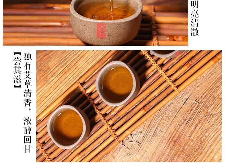 养生艾茶|艾灸养生|艾心月饼|艾灸加盟