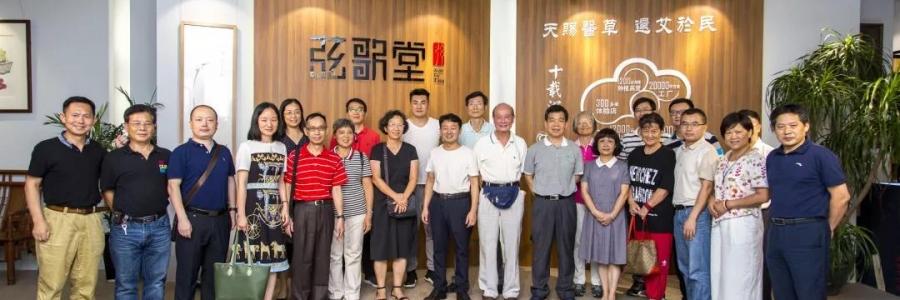 大事记l民建广州市委员会成员赴弦歌堂参观交流