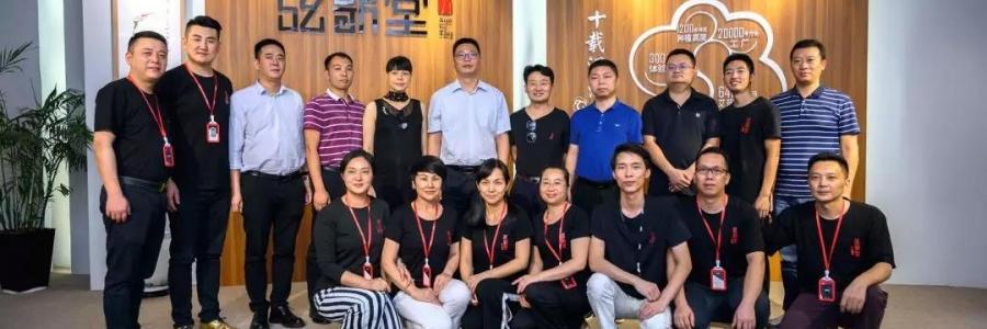大事记l务川领导团莅临国韵公司华南总部参观考察